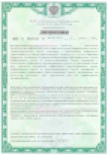 Лицензия ФСБ (шифры)